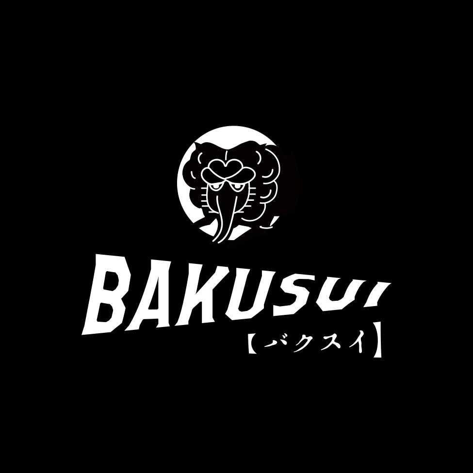 バクスイ【BAKUSUI】めちゃくちゃ寝よう。強くなろう。
