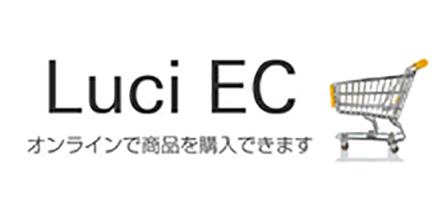 Luci EC